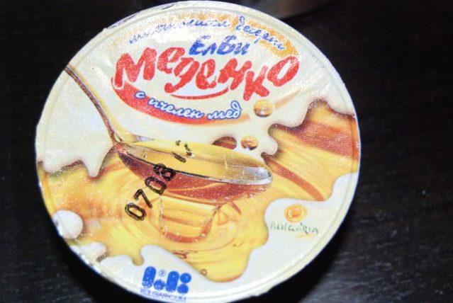 Foodie Finds: Elbi Brand Bulgarian Yogurt