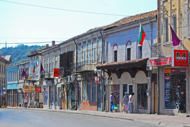 Tourist Town of Veliko Tarnovo, Bulgaria