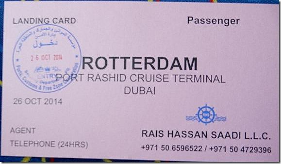 Dubai Landing Card - ms Rotterdam