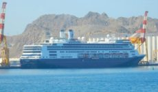 Day 27: Muscat, Oman with Holland America