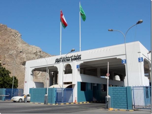 Port Sultan Qaboos in Muscat, Oman