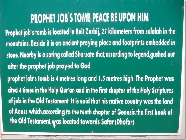 Prophet Job's Tomb