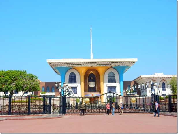 Sultan's Palace in Muscat, Oman