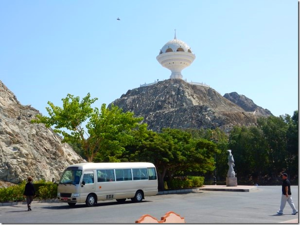 Tour of Muscat and Muttrah