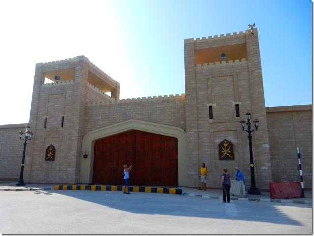 Walls of Sultan's Palace in Salalah, Oman