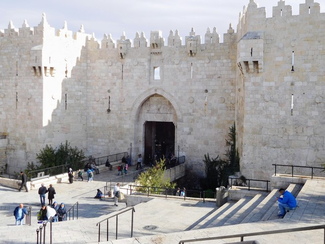 Gate of the Old City