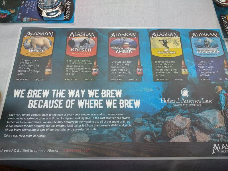 Cruise Tip: Beer Tasting on Holland America Line Noordam